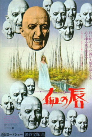 983-hods-poster-japan